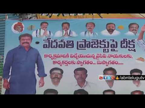 TDP Party Upset with Internal Clashes between Aluru TDP Leaders | Inside