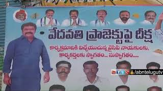 TDP Party Upset with Internal Clashes between Aluru TDP Leaders | Kurnool District