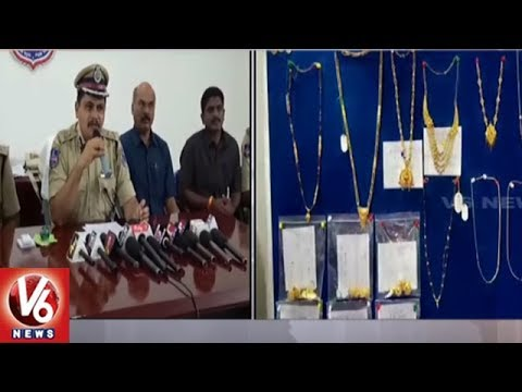 Rachakonda Police Arrests Chaddi Gang Leader | Hyderabad | V6 News
