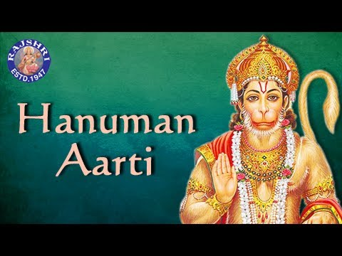 Hanuman Aarti With Lyrics - Sanjeevani Bhelande - Hindi Devotional Songs video