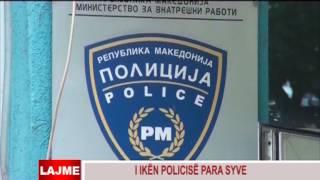 AKSION POLICOR NË FSHATIN LLËRCË TË TETOVËS, I ARATISURI NGA BURGU I IKËN POLICISË PARA SYVE