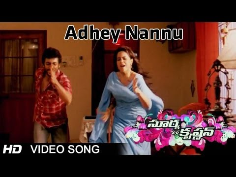 Surya Son Of Krishnan Movie | Adhey Nannu Video Song | Surya, Sameera Reddy, Ramya video