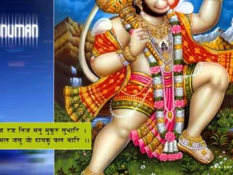 Jai ho pavan Kumar remix by Rakesh
