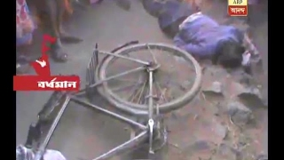 An old man died in an accident at Jamuria
