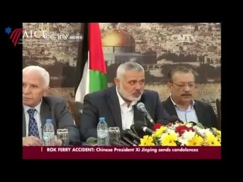 Myths and Facts 39: The Hamas-Fatah Unity Deal Is a Step Toward Peace