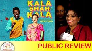 Movie Masala: Public Review of 'Kala Shah Kala' || Binnu Dhillon || Sargun Mehta