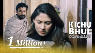 Kichu Bhul | Avraal Sahir | Muna  | Lyrical Video | New Bangla Song 2017