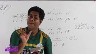 01. Binomial Theorem | দ্বিপদী উপপাদ্য | OnnoRokom Pathshala