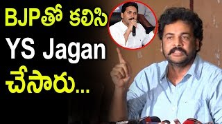 Sivaji Sensational Comments On YS Jagan And BJP | Operation Garuda | ZUP TV