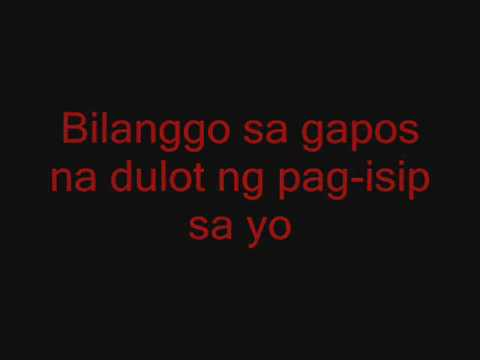 Rizal Underground - Bilanggo