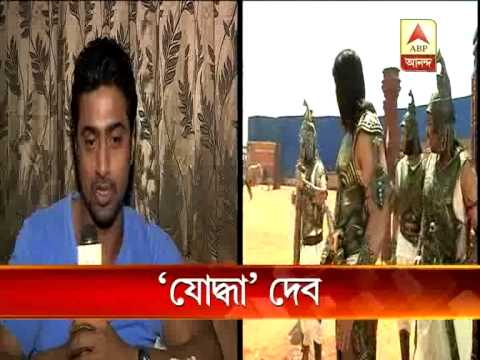Actor Dev On His Upcoming Film 'jodha', His Shooting Going On At Chandrakona video