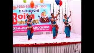 Odisssi Dance in Boita Bandana Utsav 2008 part 2