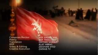 Ya Aba Abdillah - Mir Hasan Mir - Nohay 2013 - Urdu sub English