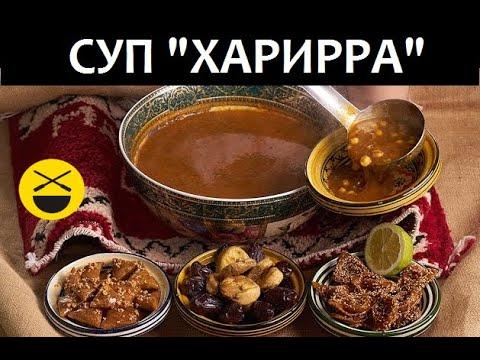Сталик: харирра переворачивает представление о супах