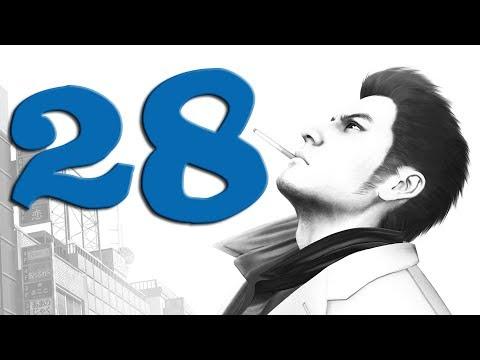 Two Best Friends Play Yakuza 4 (Part 28)
