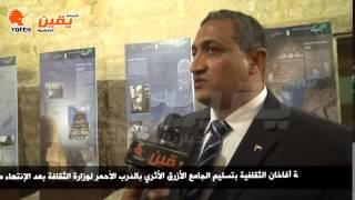 يقين| اللواء محمد أيمن : القاهرة مليئة بأماكن أثرية يجب إحترامها .