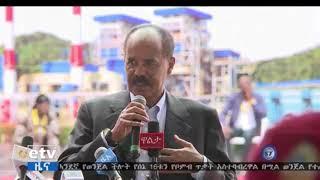 Ethiopia : ፕ/ ረ ኢሳያስ አፈወርቂ በስኳር ፋብሪካ ላይ ያደረጉት አጭር ንግግር