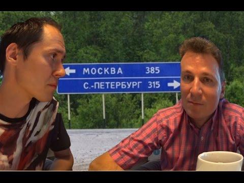 Что лучше Москва или Питер