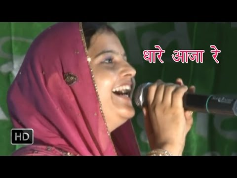 Dhore Aaja Re | Hat Bagdu Ragni Competition | Nisha Bhati, Gautam Bhati | Haryanvi Ragni video
