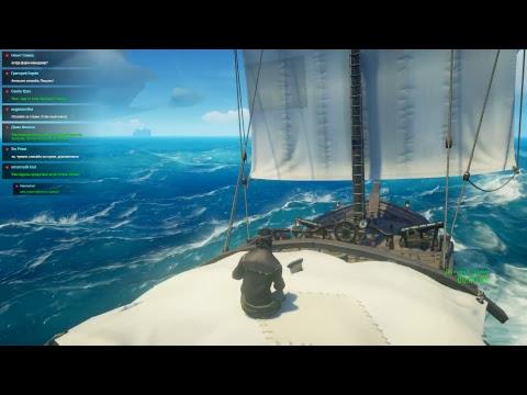 Мы вернулись!) Sea Of Thieves