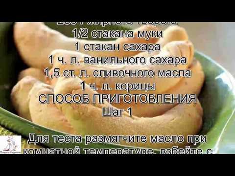 Как готовить бананы - видео