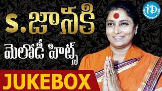 S Janaki Melody Super Hit Songs || Jukebox || S Janaki Super Hit Songs Collections