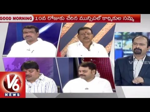 Good Morning Telangana | V6 Special Discussion on Daily New | Stampede at Rajahmundry Pushkara Ghat