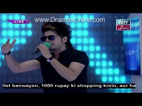 Umar Duzz Live-Nayo Lagda Remix-Ary Zindagi Eidi Sub Ke Liye-2016
