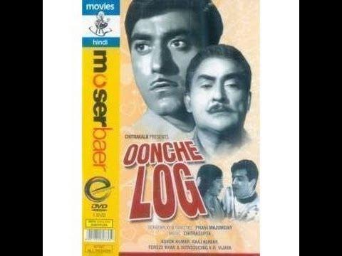 Jaag Dil E Diwana Rut Jaagi (Oonche log) karaoke by Vishal