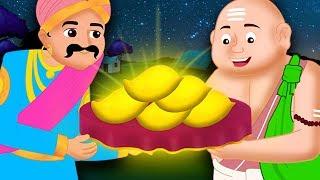 सोने की आम और लालची पुजारी | Greedy poojari and mangoes | Hindi Kahaniya for Kids | Moral Stories