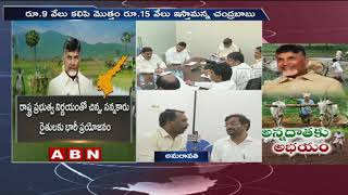 TDP Leaders Somireddy Chandramohan Reddy responds over Annadata Sukhibhava Scheme