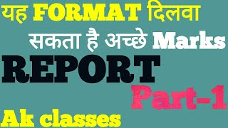 REPORT WRITING FORMAT (TYPE-1)