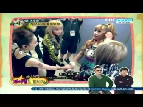 111119 - CL (2NE1) - #4. Best Group Leader @ MBC Weekly Idol