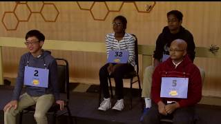 Houston Public Media 2017 Spelling Bee Finals