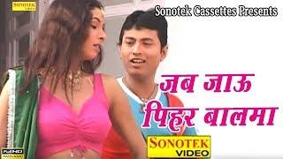 Balma | Jaat Risky | Satte Farmaniya, Minakshi Panchal | Haryanvi Video Songs