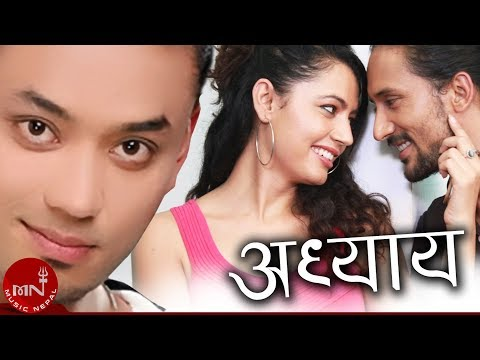 Nepali Short Film Adhaya  Hd video