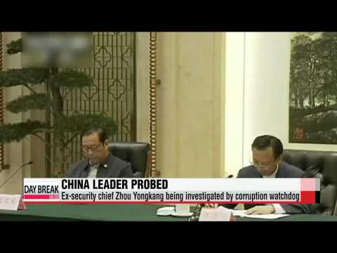 China's ex-security chief being investigated by corruption watchdog