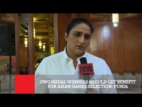 CWG Medal Winners Should Get Benefit For Asian Games Selection- Punia