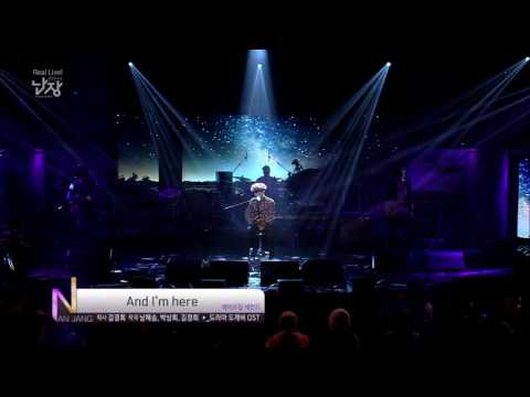 [LIVE VERSION] And I'm Here - Kim Kyung Hee (Goblin OST)