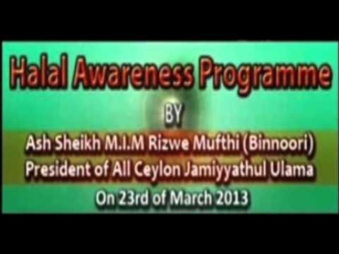 Halaal Awareness Program By Ash Sheikh Rizvi Mufthi At Galle video