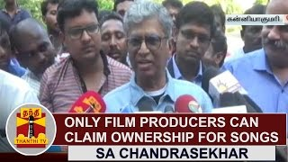 Only Film Producers can claim ownership for Songs - S. A. Chandrasekhar | Thanthi TV