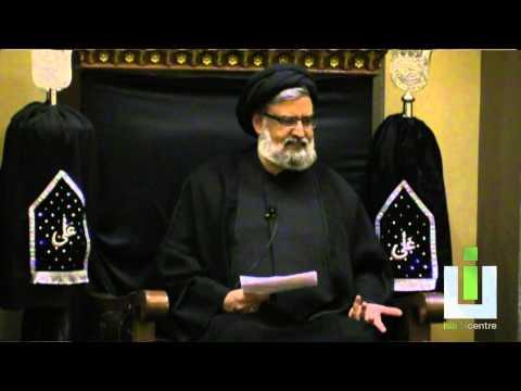 Unwavering Justice Of Imam Ali - Maulana Syed Muhammad Rizvi