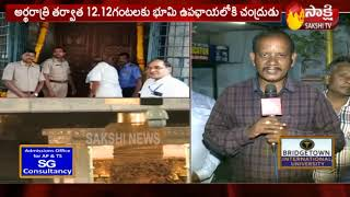 Srinivasa Deekshitulu Face to Face | Simhachalam Temple to be Closed for lunar Eclipse