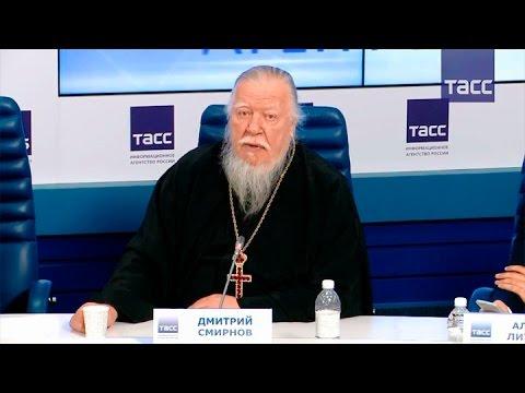 Протоиерей Димитрий Смирнов об изъятии детей из семей