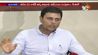 Telangana Chief Electoral Officer Over TS Early Elections and new voters registration