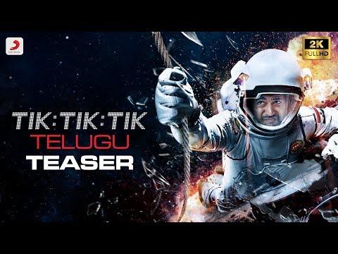 Tik Tik Tik - Telugu Teaser 2K | Jayam Ravi, Nivetha Pethuraj | D.Imman | Shakti Soundar Rajan