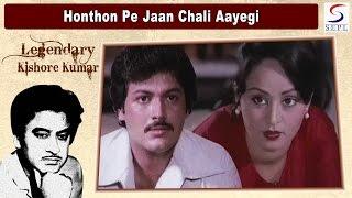 Honthon Pe Jaan Chali Aayegi | Kishore Kumar @ Patita | Mithun, Shoma Anand, Raj Kiran