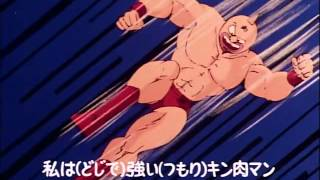 Kinnikuman Muscleman Intro Go Fight! (English Sub)