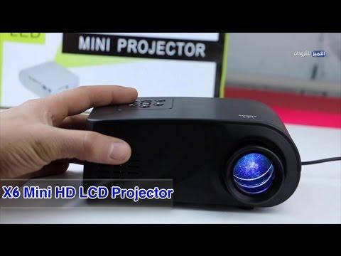 ارخص بروجيكتر بمواصفات ممتازة Mini Portable HD LCD Projector
