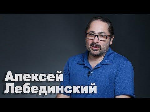 Профессор Лебединский: Моим командиром в армии был Джохар Дудаев
